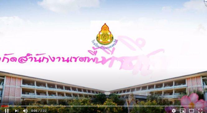 มอนเตสซอรี่ – โรงเรียนบ้านหนองตะไก้ สพป.นครราชสีมา เขต 2