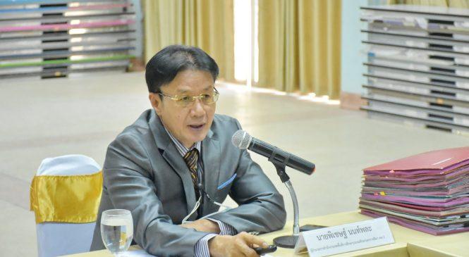 64-01-14 ประชุมพิจารณาจัดสรรงบประมาณฯ ประจำปี พ.ศ.2564